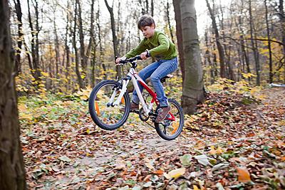 子供用マウンテンバイクの選び方と人気おすす... マウンテンバイク