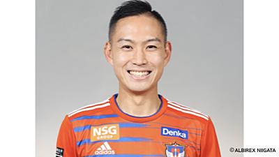 【アルビレックス新潟 早川史哉選手 監修】...|サッカー